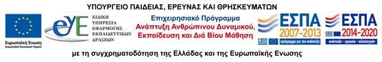 logotypo_espa